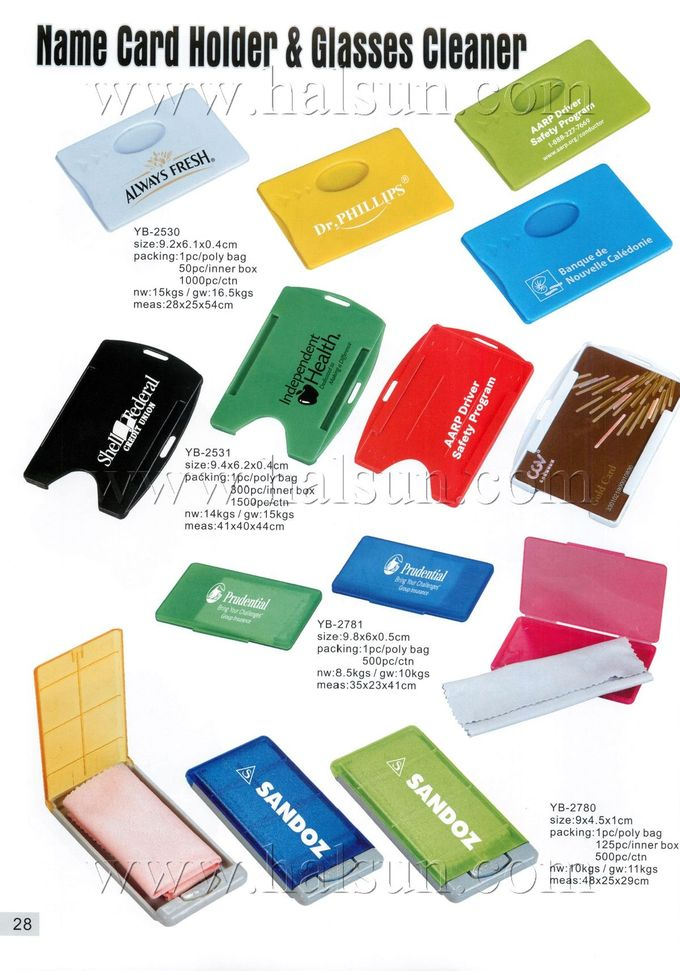 logo business card holder, promotional glasses clean cloth holder